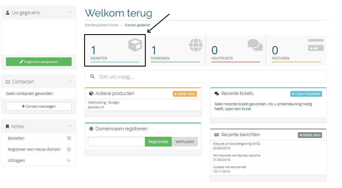 webmail-stap-2